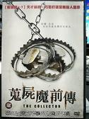 挖寶二手片-C07-025-正版DVD-電影【蒐屍魔前傳】-奪魂鋸天才編劇打造全新殺人續篇(直購價)