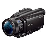 現貨 送128G+讀卡機清潔組+防潮箱+三腳架 SONY FDR-AX700 4K 高畫質 12倍變焦 4K數位攝影機 平行輸入