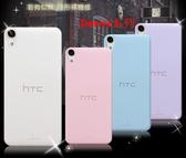 【 §買一送一】HTC Desire 816 D816wTPU 隱形超薄軟殼透明殼Desire816 背蓋保護套手機殼手機套