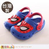 男童鞋 台灣製蜘蛛人正版閃燈輕便鞋 魔法Baby