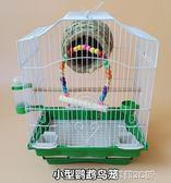 寵物籠 虎皮牡丹鸚鵡鳥籠文鳥籠子 小型鳥籠屋型鳥籠寵物鳥用品  居優佳品igo