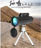 【雙十二】狂歡美國USCAMEL單筒望遠鏡高倍高清大目鏡便攜戶外旅行演唱會通用   易貨居