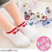 夏季寶寶卡通圖案網眼隱形襪 船襪 5雙/組