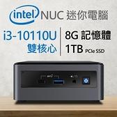 【南紡購物中心】Intel 小型系列【mini越野車】i3-10110U雙核 迷你電腦(8G/1T SSD)《NUC10i3FNH》