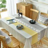 桌布棉麻防水防燙免洗網紅長方形小鹿茶幾桌布餐桌布桌墊 居樂坊生活館