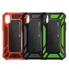 ☆EXPC☆ 正版公司貨 Element Case Roll Cage iPhone X 專用 螢幕防護防摔手機殼 保護殼