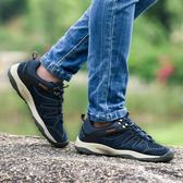 登山鞋運動戶外鞋防水休閒跑步鞋子男旅游鞋
