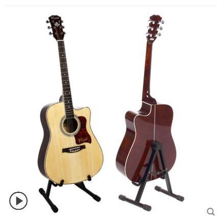 吉他架立式放吉他的架子地架琵琶尤克裏裏A架琴架家用電吉他支架XW