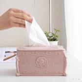 居家家塑料紙巾盒家用歐式抽紙盒創意客廳桌面餐巾紙收納盒紙抽盒 LR21246『毛菇小象』