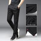 夏季男士冰絲速亁褲超薄寬鬆透氣鬆緊褲潮空調休閒長褲運動褲子男 夏季狂歡