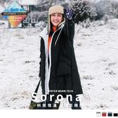 《KG0651》禦寒保暖科技羽絨棉假兩件連帽長版外套 OrangeBear