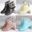 秋冬款韓版時尚女雨靴短筒加絨雨鞋花園套鞋耐磨水鞋晴雨兩用 滿天星