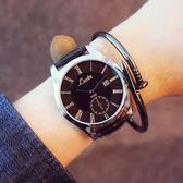大表盤韓版時尚簡約女表潮皮帶男表學生休閒情侶超薄防水石英手錶