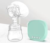 媽媽哺乳組合電動吸奶器防溢乳墊組合