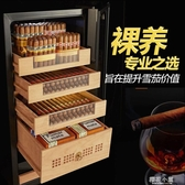 尊堡 BX-78H第三代雪茄櫃電子雪茄櫃恒溫恒濕雪鬆木精準控濕裸養『櫻花小屋』