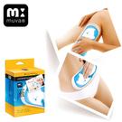muva-雙效冷熱敷墊