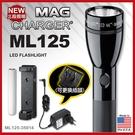 MAG-LITE 充電式手電筒(黑色)#ML125-350 (附雙插頭)【AH11066】i-style居家生活