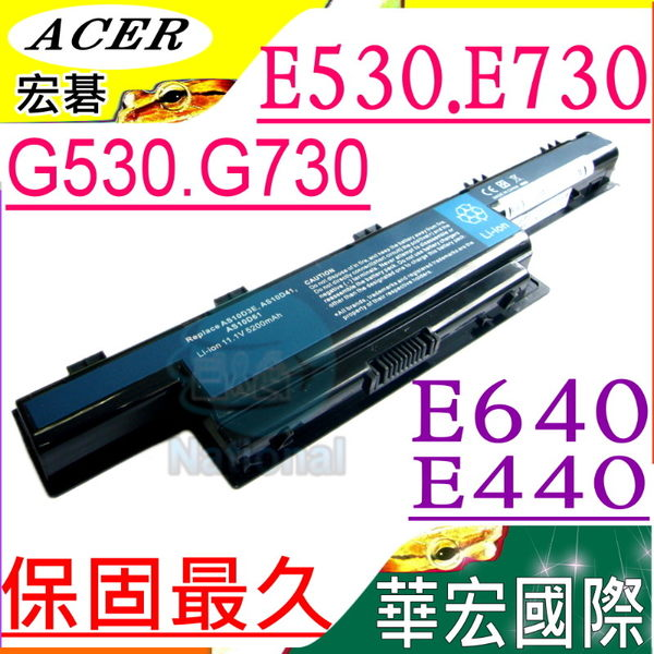 AS10D81 電池(保固最久)-宏碁 ACER  E440, E530,E640,E730,G440,G530,G640,AS10D31,AS10D56,AS10D75