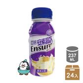 新品 亞培 安素高鈣 香草 237ml 24瓶一箱