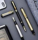鋼筆美工彎頭彎尖成人練字書法硬筆專用男士高檔女生復古簽字禮物送禮 凱斯盾