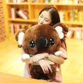 大號澳洲考拉毛絨玩具兒童娃娃布偶樹袋熊抱枕公仔玩偶生日禮物