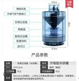 水妖精強制過濾器自動清潔糞便魚缸吸便器水族箱強制吸魚便反氣舉 8號店WJ