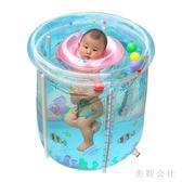 嬰兒游泳池家用透明充氣寶寶游泳池嬰幼兒童保溫游泳桶洗澡桶 st3887『美鞋公社』