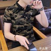 中大尺碼短袖Polo衫 男士有領短袖T恤青少年韓版修身迷彩潮流夏季新款翻領體恤 FR9675『男人範』