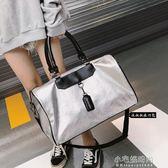 短途旅行包女手提韓版大容量出差旅游行李包男輕便防水運動健身包『小宅妮時尚』