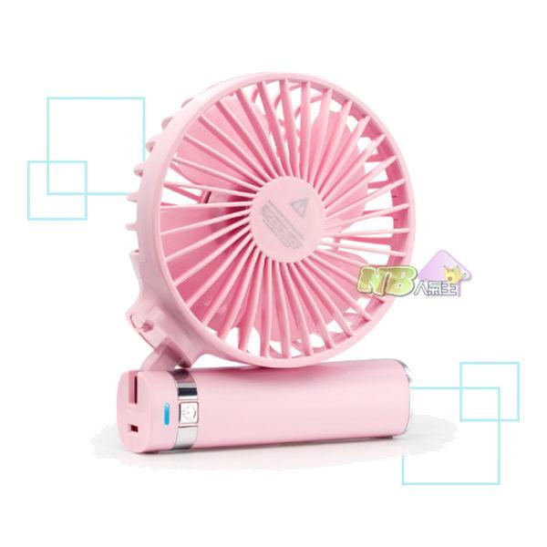 USB 手持式 可充電 摺疊 小風扇 小桌扇 小夜燈