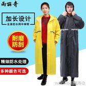 雨衣成人徒步男女韓國時尚防水騎行雨披加長加厚戶外全身連體戶外 美芭