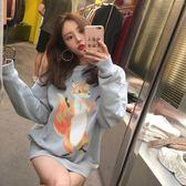 Princessxshop印花寬鬆原宿風長袖chic上衣DL8110235正韓國連線毛衣針織秋冬外套洋裝風衣