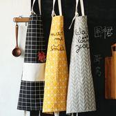 圍裙 北歐風全純棉布藝圍裙防油清潔圍裙廚房家居咖啡店面包店半身圍裙 玩趣3C