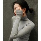 薄款毛衣 純色羊毛衣打底衫女裝春秋冬堆堆高領套頭長袖針織薄款【88折免運】