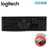 Logitech 羅技 K270無線鍵盤(USB接收器)
