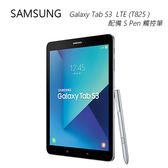 【送保護貼+書本式皮套】SAMSUNG Galaxy Tab S3 LTE (T825)超薄平板~配備S Pen觸控筆