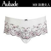 Aubade-浪漫女人S-XL刺繡蕾絲平口褲(粉白)MB