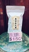 東方美人 三角立體茶包(16入) 全祥茶莊