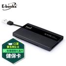 【南紡購物中心】E-books T26 晶片ATM+記憶卡複合讀卡機