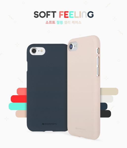 King*Shop~韓國Goospery三星note8 Note5手機殼保護套磨砂硅膠防摔新款原裝