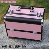 手提大號化妝箱專業化妝師紋繡工具箱彩妝箱大號黑 粉色防火板