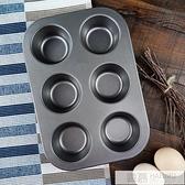 6連cupcake紙杯蛋糕12連杯子甜甜圈烤盤圓形馬芬蛋糕模具烘焙家用  元旦迎新全館免運