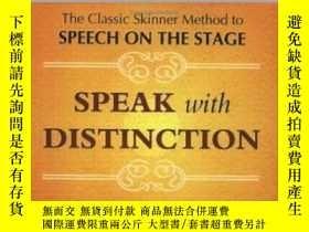 二手書博民逛書店Speak罕見With Distinction: The Classic Skinner Method To Sp