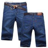 夏季五分牛仔褲男薄款商務5分短褲子直筒寬鬆七分青年馬褲       伊芙莎