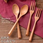 天然純色創意三角手柄木質勺叉日本原單餐具