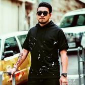 連帽T恤GxxH春夏季大碼男裝加肥加大短袖印花t恤潮胖寬鬆休閒上衣(速出)