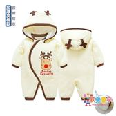 嬰兒冬裝連身衣夾棉加厚初生新生兒滿月冬季男寶寶0-1-2歲衣服