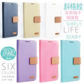 【清倉】HTC One M8 韓國Roar斜格紋支架插卡保護套 宏達電 One M8 磁扣錢夾皮套 保護殼