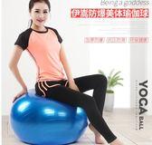 瑜伽球 伊嵩瑜伽球加厚防爆兒童孕婦分娩助產平衡球初學者健身球 玩趣3C