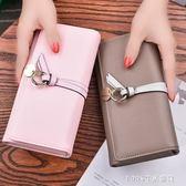 手拿包 女長款錢包純色韓版三摺手包大容量女士皮夾學生簡約錢夾 1995生活雜貨